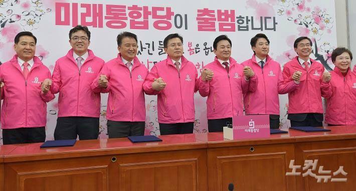 적전분열 한국당, 선거 코앞에서 당권투쟁 - 노컷뉴스