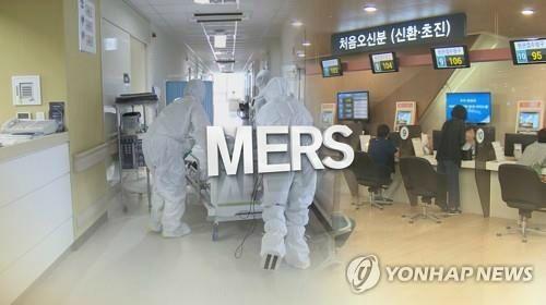 """'메르스 부실 대응' 국가 배상책임 2심서 불인정…""""인과성 부족"""""""