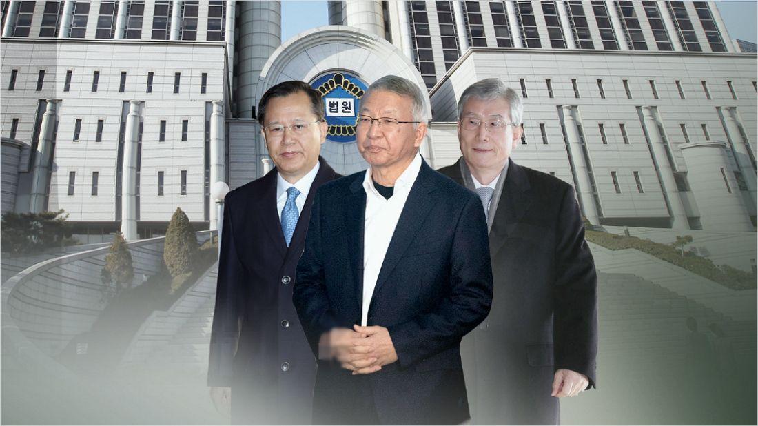 [훅!뉴스]사법농단 잇단 무죄…'신(神)'만이 처벌 가능할까