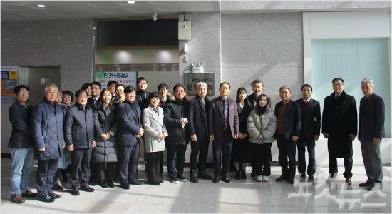 광주교대, 인권센터 개소식 개최