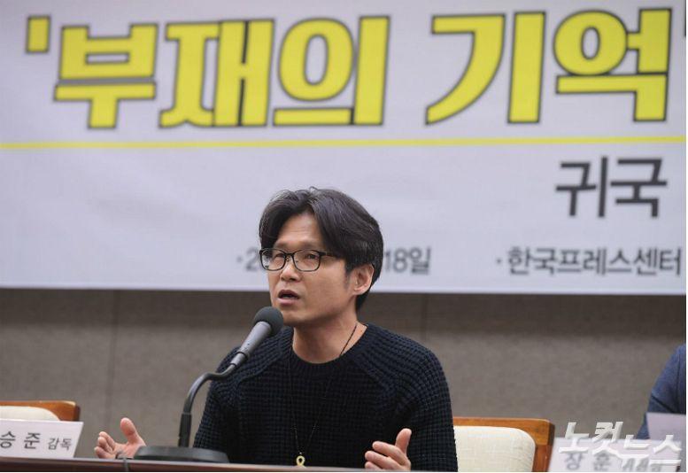 '세월호' 알리겠다는 약속, '부재의 기억'으로 지키다