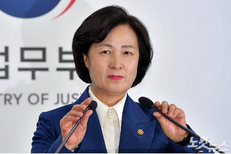 추미애發 검찰 개혁 가늠자 될 '전국 검사장 회의'