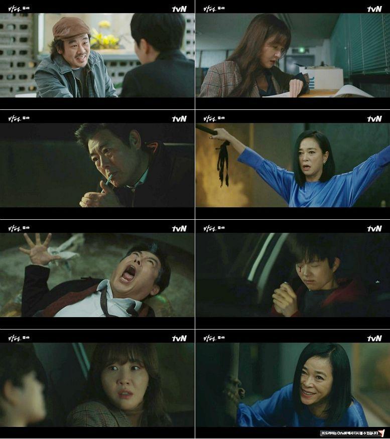 한국형 오컬트 tvN '방법', 시청률 연속 상승