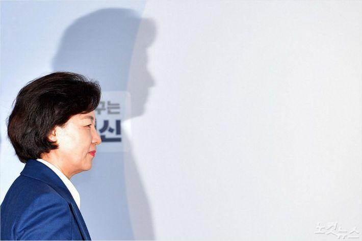 추미애 '좌천인사', 검사장회의서 '부메랑'으로 돌아오나