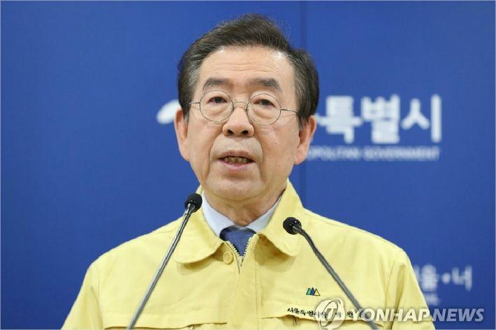 """박원순 """"광화문 집회 강행? 불법으로 고발할 것"""""""