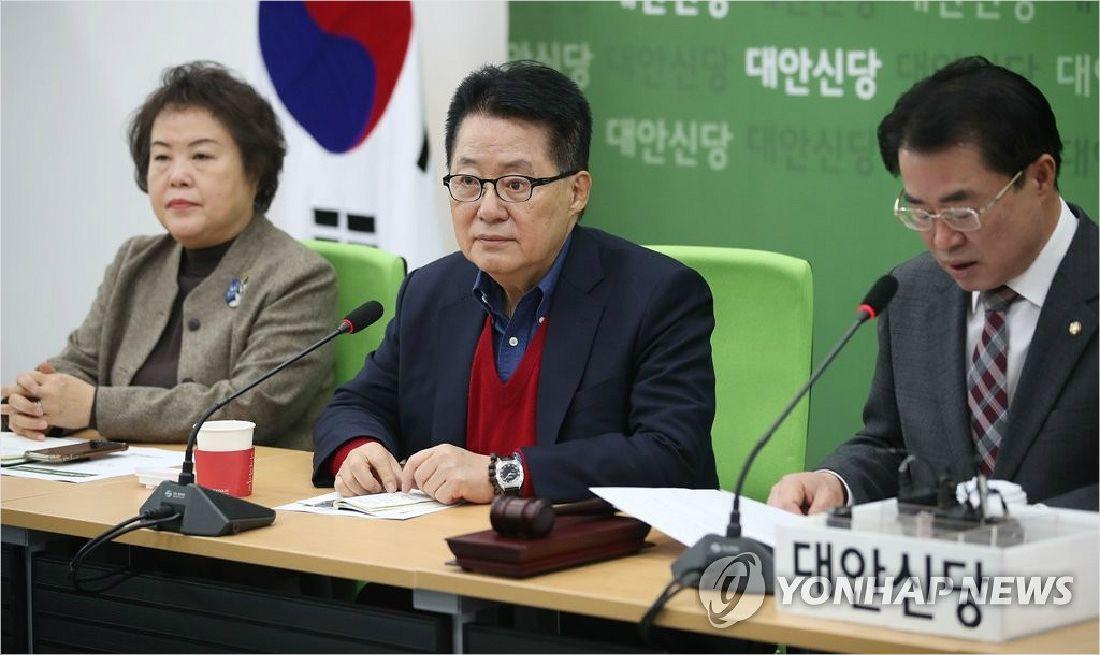 """박지원 """"선거는 이겨야 된다. 비례민주당 창당해야"""""""