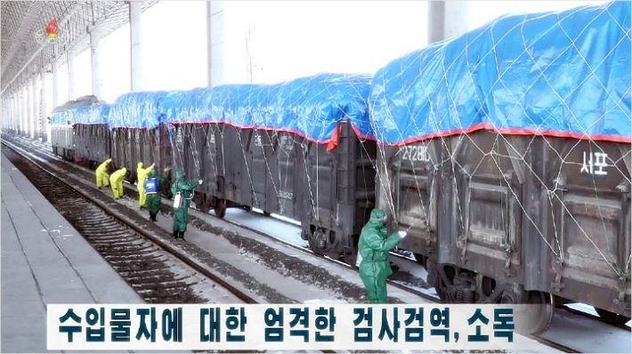"""북한, 코로나19 확산세에 '화들짝'…""""외국인 380여명 격리"""""""