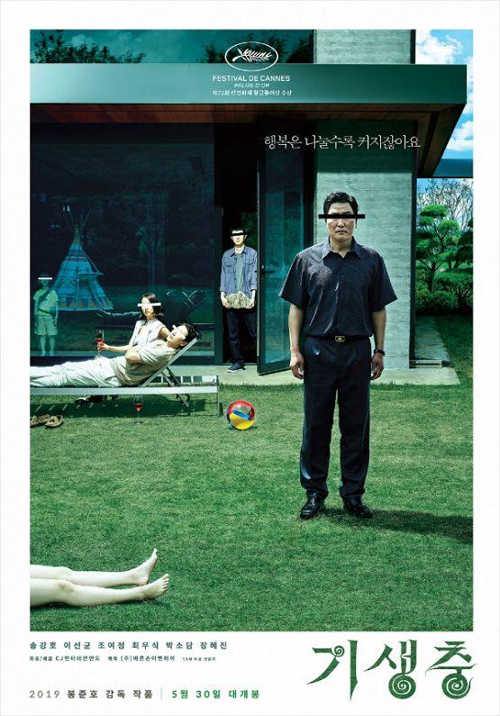 해외서 가장 선호하는 韓영화 '기생충'…드라마는?