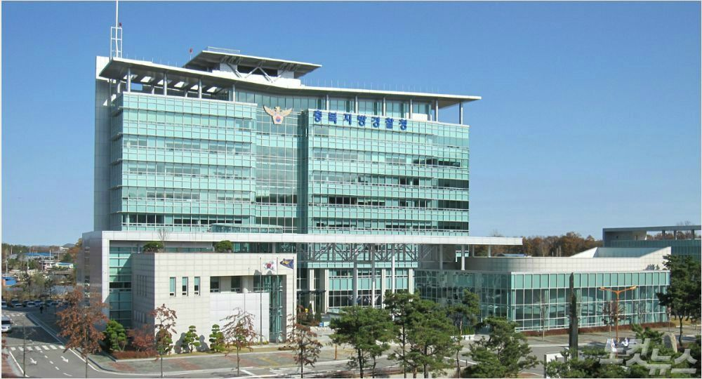 """""""신천지 소재 파악 협조"""" 충북경찰청 신속대응팀 가동"""