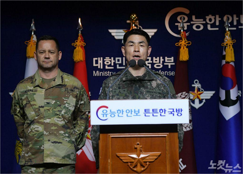 """""""한국인 직원 무급휴직, 미군들도 불편한 상황"""""""
