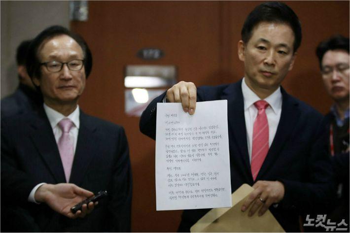 [Why뉴스] 박근혜 前대통령, 왜 갑자기 옥중편지를 썼을까?