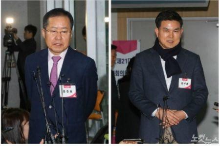 [뉴스닥] TK 결투 앞둔 유승민·홍준표, 단일화 불가능 - 노컷뉴스
