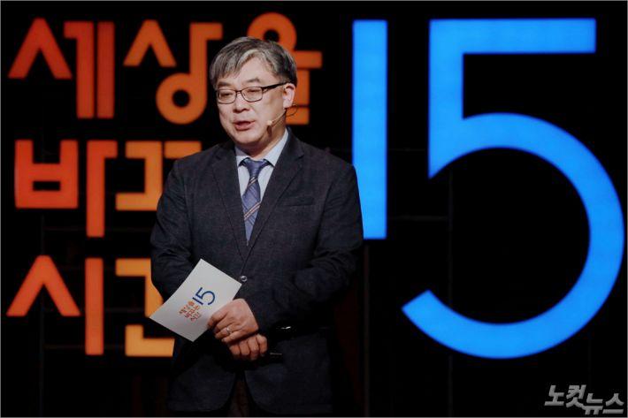 세바시, 서울시와 코로나19 극복 강연 진행