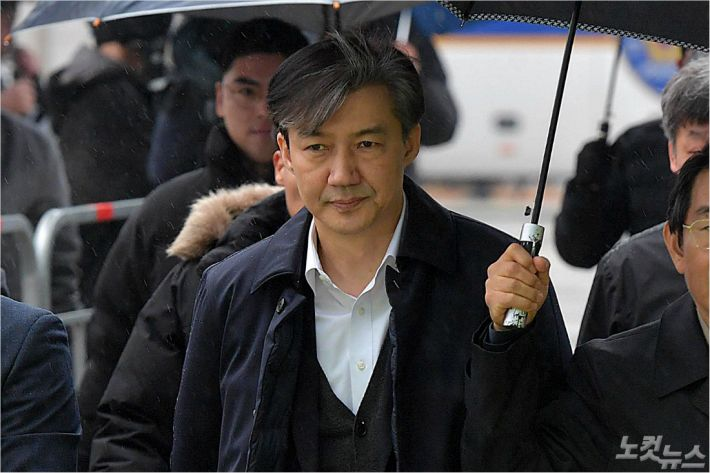 조국 재판 이번주 시작…'청문회 의혹' 7개월만