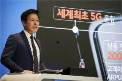 "SKT 박정호 ""초협력으로 ICT기업 가치 극대화"""