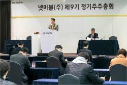 """넷마블 권영식 """"코로나 장기화 대비 사업 차질 없게 만전"""""""
