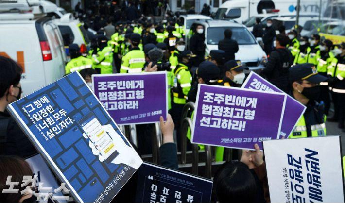 'n번방' 악순환 반복하는 언론 '프레임'