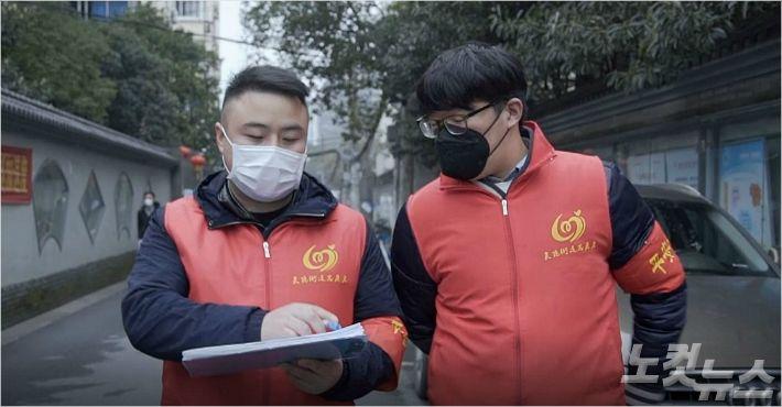 中 코로나19 퇴치에 뛰어든 두 명의 한국 청년