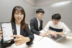 KT, 블록체인 기반 전자문서 서비스 출시