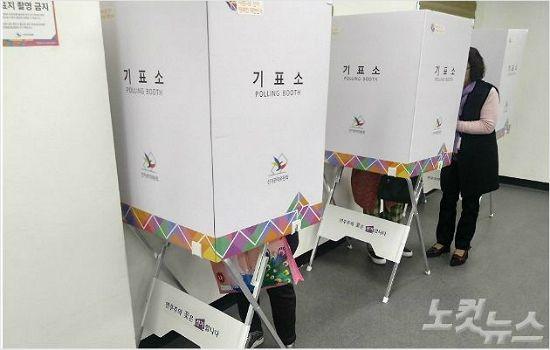 21대 총선 후보등록 마감, 광주 42명 출사표