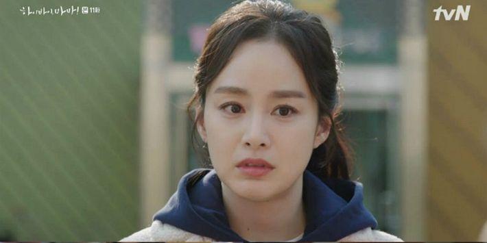 '하이바이, 마마!' 김태희가 선보이는 다채로운 '매력'