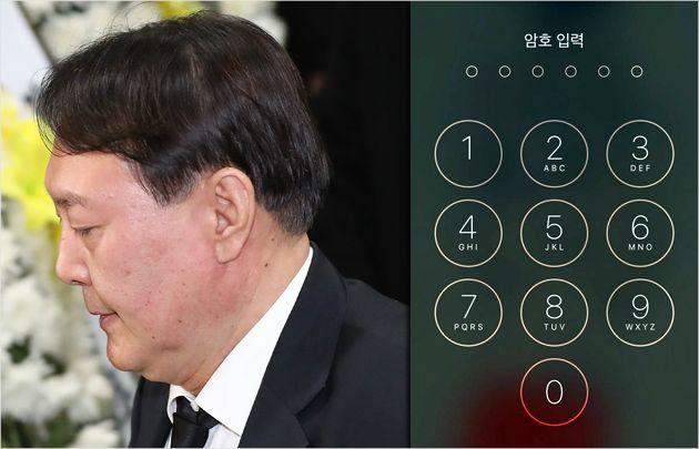 잠금장치 풀린 '특감반원 휴대전화' 주목받는 이유