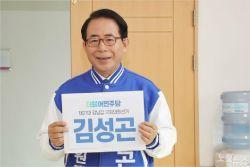 """[인터뷰] 김성곤 """"北선전하던 태구민 강남 출마? 뜬금없다"""""""