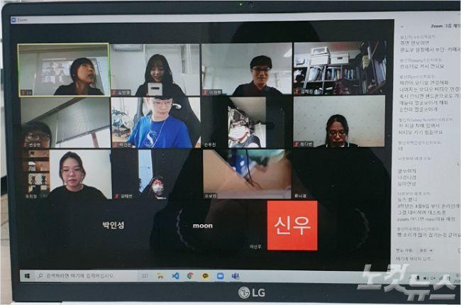 광주시교육청, 온라인 개학에 따른 원격교육 준비 '착수'