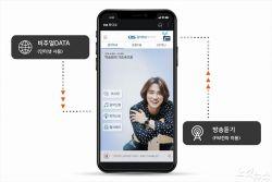 CBS '하이브리드 라디오' 개시…삼성·LG와 협력