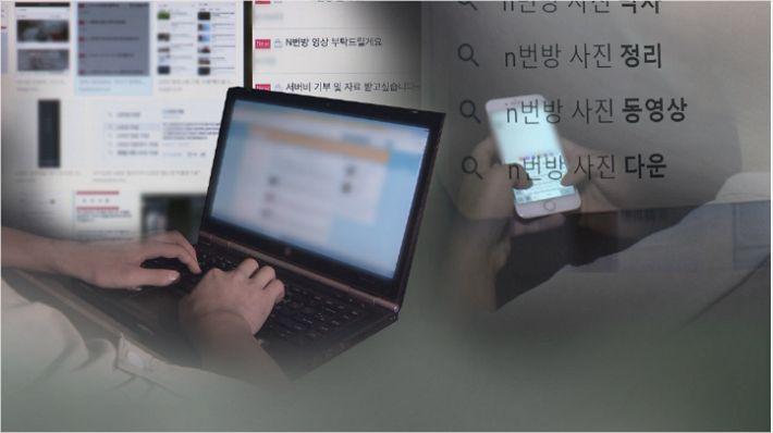 [단독]군사경찰, 조주빈과 박사방 '공동운영' 현역 일병 긴급체포