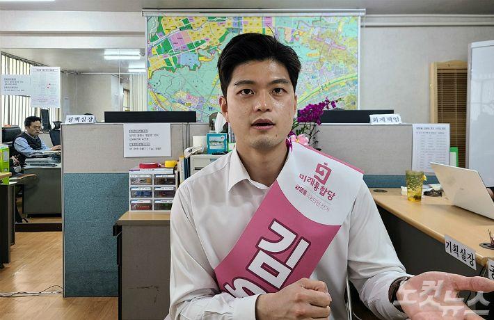 """[최연소②] 통합당 김용태 """"계란으로 바위 칠래요"""""""