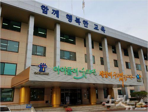 충북교육청 '코로나19 극복' 착한 임대료 운동 동참