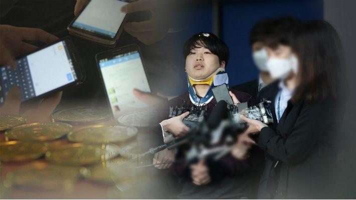박사방 '유료회원' 10명 잡혔다…가상화폐 업체 20곳 압수수색(종합)