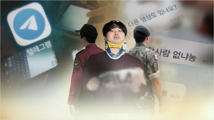 군사법원, '조주빈 공범' 육군 일병 구속