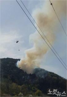 경남 진주·밀양서 산불 잇따라…0.21ha 산림 소실