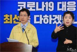 """김경수 """"전 국민 긴급재난지원금 국회가 결단 내려야"""""""