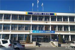 코로나19 확산 방지…속초시, 실향민문화축제 '연기'