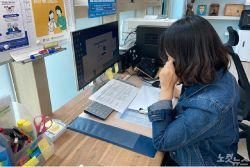 '따가운 시선' 코로나19에 심리상담 대폭 증가