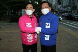 수성이냐 탈환이냐…김부겸 42.7 vs 주호영 47.5