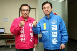 PK 최전선 부산진갑…김영춘 44.5 VS 서병수 36.2
