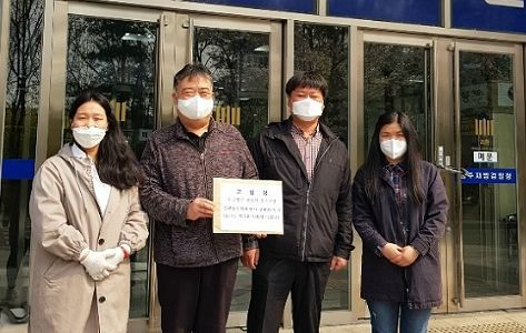 청주 매봉공원대책위,'직권남용 혐의' 청주시장 고발