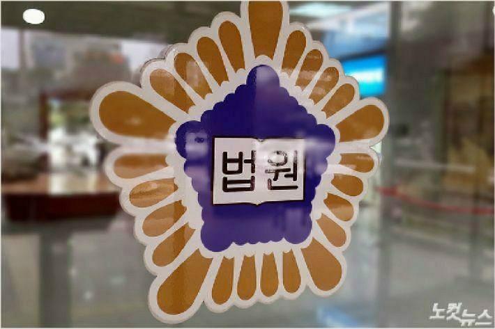 '공직선거법 위반' 경남도의원 항소심도 당선무효형