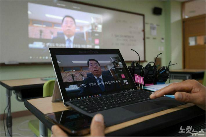 '온라인 개학' 교사들, 저작권·출결·악용 우려 '골머리'