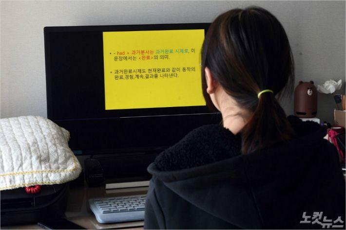 '온라인 개학' 첫 날 접속지연 등 크고 작은 혼란(종합)