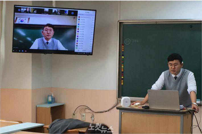 '연락되지 않아' 울산 학생 239명 원격수업 미참여