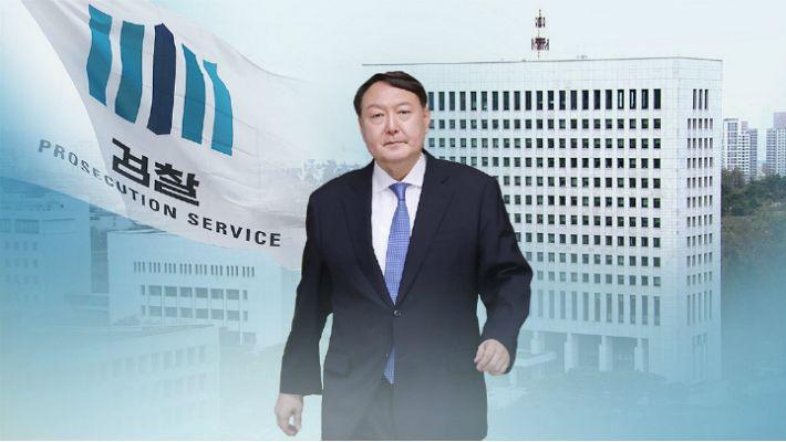 중앙지검, 윤석열 부인·장모 고발 사건 형사1부 배당