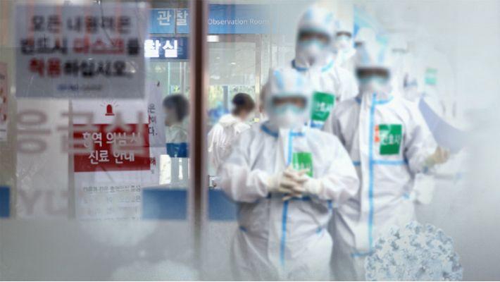 최근 2주 동안 신규환자, 해외 유입 관련 사례만 54%