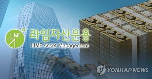 '라임 사태' 첫 재판행…펀드 부실 숨긴 신한금투 前본부장 기소