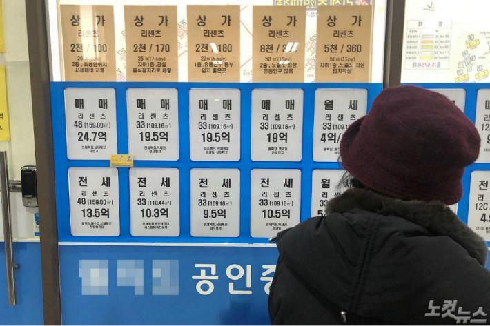 서울·경기 지역, 3월 아파트 매매거래량 '뚝'