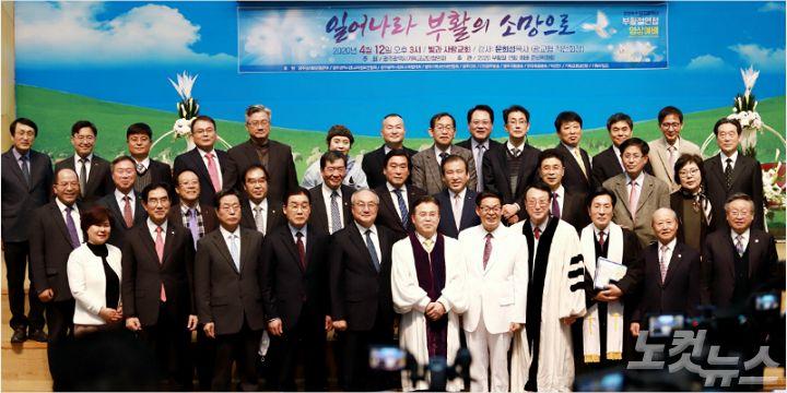 2020 광주 부활절 예배, 코로나19로 소규모 영상 예배로 진행